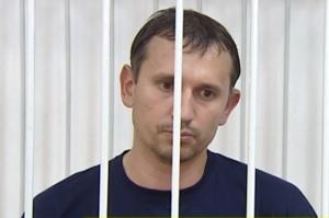 Savanchuk Volodymyr
